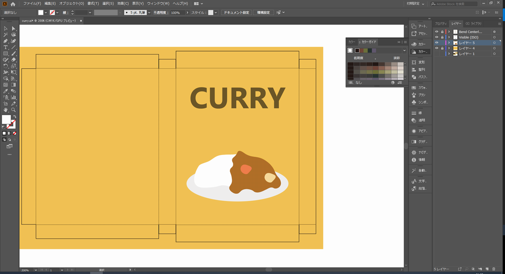 illustratorにDWGファイルを読み込んで、色付けしている様子