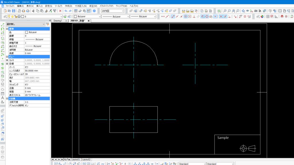 中心線や外側の線だけ真っ先に描いて、図枠内に作図スペースを確保しておく。