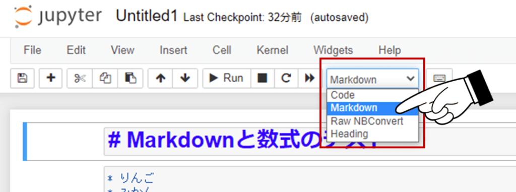 ijuliaでmarkdown表記を使う